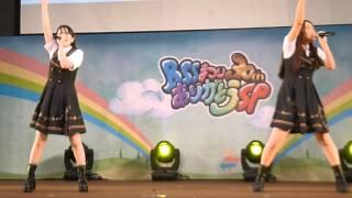 松江くにびきメッセにて行われた、BSSまつりのオープニングライブでのCh...