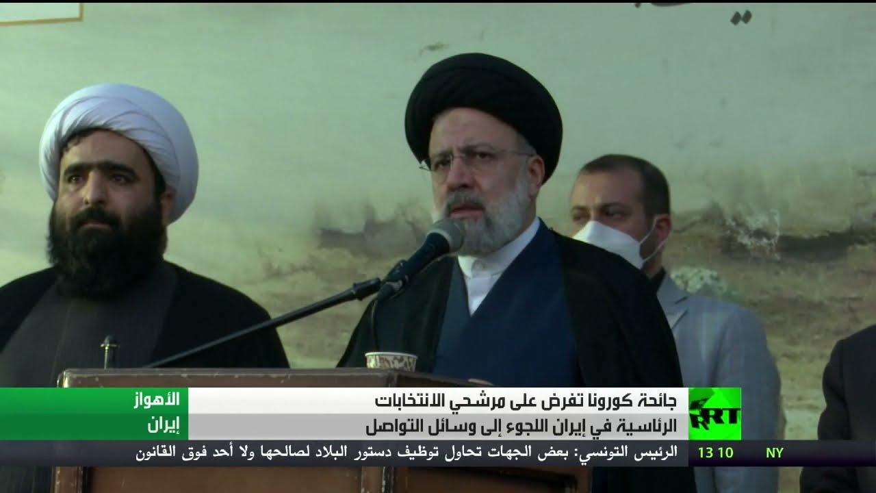 انتخابات إيران.. الدعاية عبر وسائل التواصل  - نشر قبل 6 ساعة