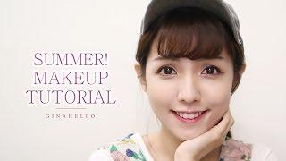 夏日清爽霧面質感妝 2016!SUMMER Makeup Tutorial thumbnail