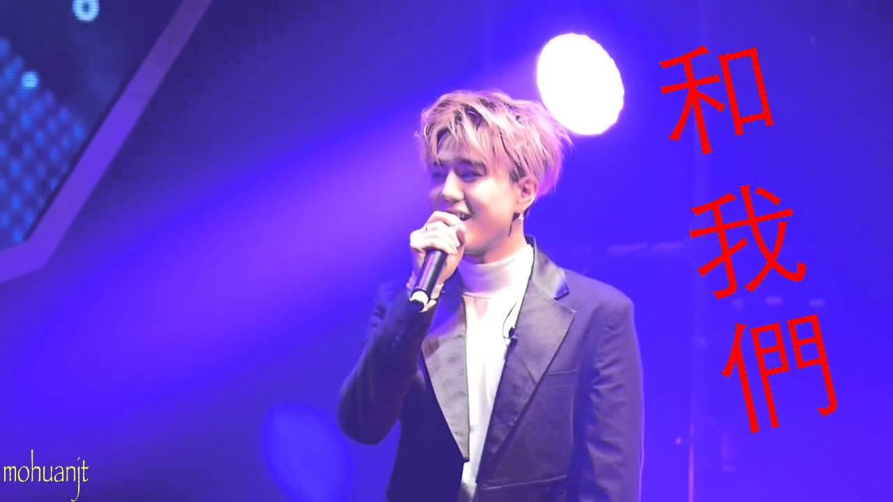 [字幕]有謙유겸yugyeom好認真的講中文150120 GOT7 Taiwan showcase - YouTube