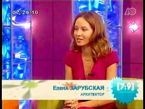 ELENA ZARUBSKAYA - CREATOR OF THE OLYMPIC SYMBOLS - WORLD CHESS OLYMPIAD EMBLEM 2010