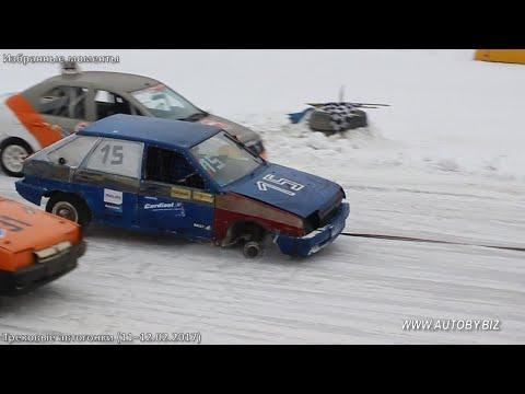 Трековые автогонки. Избранные