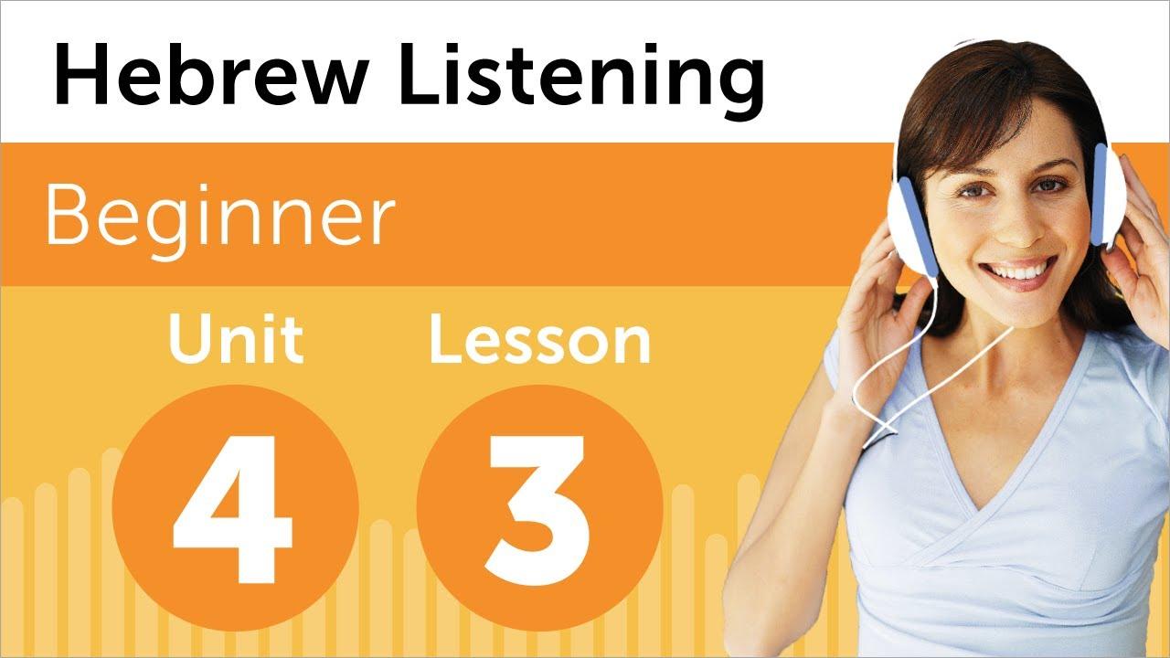 Hebrew Beginner Listening Practice: Renting a DVD in Israel
