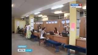 В АлтГПУ завершается прием документов на бюджетное обучение