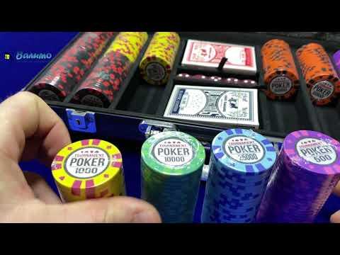 Набор для покера в кейсе 300 фишек
