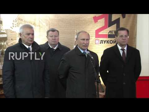 Russia: Putin oversees production launch at Lukoil's Filanovsky Oil Field