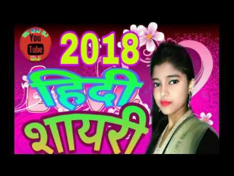 dj rk raja hindi song 2018 download mp3