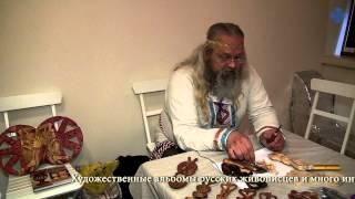 Тайна свадебной ложки. Александр Большаков.