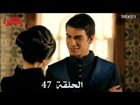 حريم السلطان الجزء الثالث حلقه 47HD