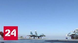 По ИГИЛ бьют российские корабли
