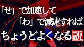 #ado #うっせぇわ #検証.