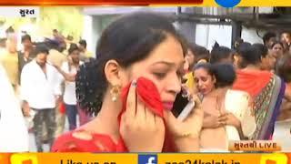 Surat: Transgender killed transgender due to financial transaction at Khatodara-ZEE 24 KALAK