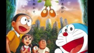 Doraemon Movie 28   Te wo Tsunagou