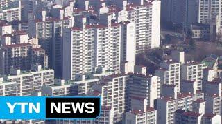 '전국구 투기꾼' 잡는다...부동산 상설조사팀 내달 출…