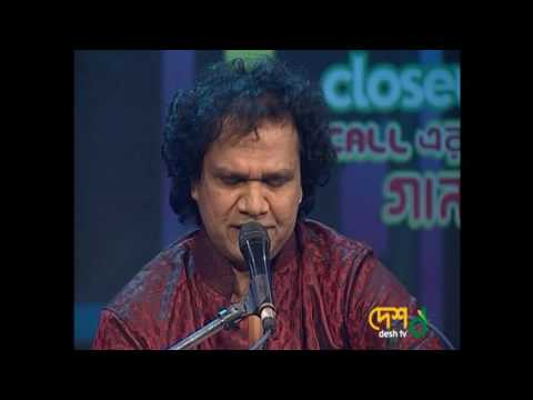 Chupke chupke raat din cover by Ariful Islam Mithu