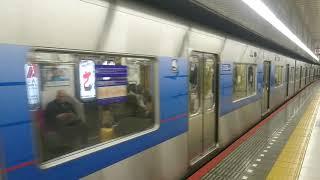 京成三崎口運用(特急変換)
