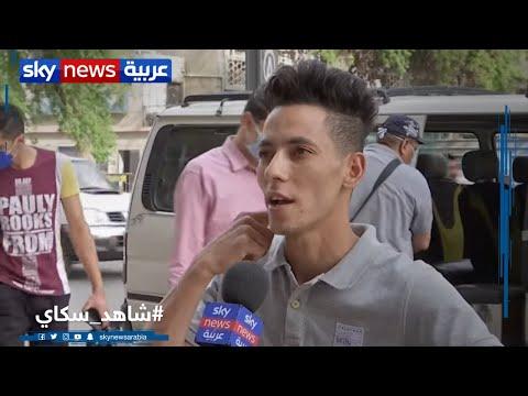 أهل مصر | أمنيات المصريين في ليلة القدر