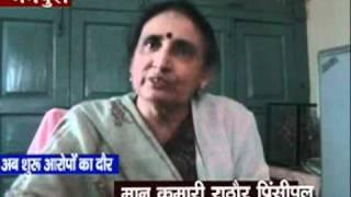 vidhyalya mein tana tani  By satyam news.mpg