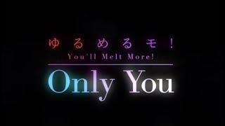 ゆるめるモ! - Only You