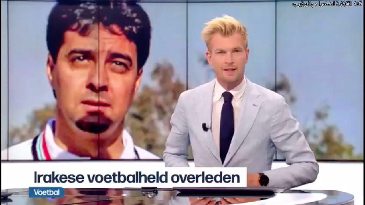التلفزيون البلجيكي يستذكر هدف أحمد راضي عليهم في مونديال المكسيك 86