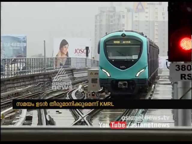 Inauguration of Kochi Metro at Kaloor