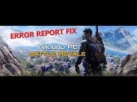 RING OF ELYSIUM (Europa) ERROR REPORT FIX (Deutsch) #mir Red