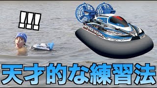 あれ?この方法なら泳げるようになるんじゃね? thumbnail
