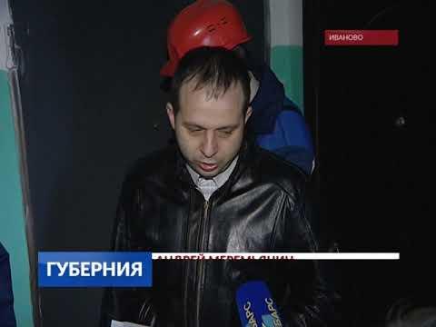 В Иванове должникам отключают электричество