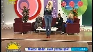 Скачать Deniz Bele Getme