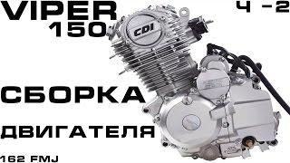 видео Капитальный ремонт двигателя - общая информация