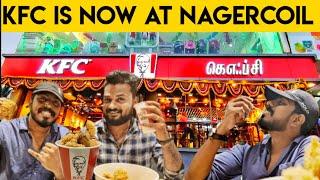 KFC Opened in Nagercoil   Opening day Vlog   Finally in Kanyakumari 😍