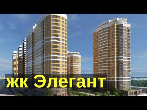 ЖК Оазис - квартиры комфорт-класса в Краснодаре от