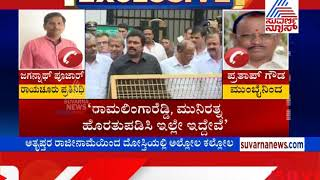 Exclusive Talk With Maski MLA Pratap Gowda From Mumbai Hotel Over His Resignation