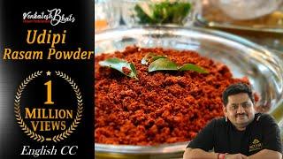 Venkatesh Bhat makes Udupi Rasam Powder CC  udupi cuisine multi purpose powder
