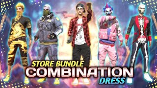 BEST PRO STORE FASHION BUNDLE COMBINATION DRESS || 10 BEST COMBINATION DRESS IN FREEFIRE