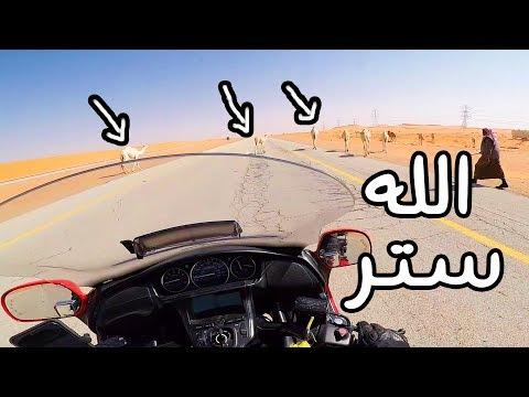 هل اقدر اسافر من الرياض الى دبي على الدباب | تخيل نفسك مكاني بتقدر ولا لا ؟؟