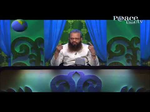 Wazu me masah karne ka tariqa - Sh. Abdul Hadi Umri thumbnail