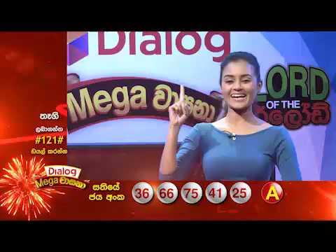 Dialog Mega Wasana