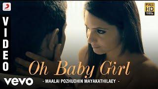 Maalai Pozhudhin Mayakathilaey - Oh Baby Girl Video | Aari, Shubha | Achu