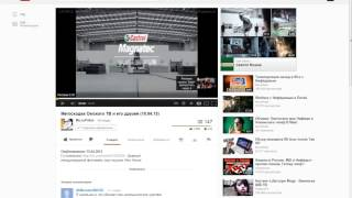 Как убрать рекламу на YouTube или на другом любом сайте