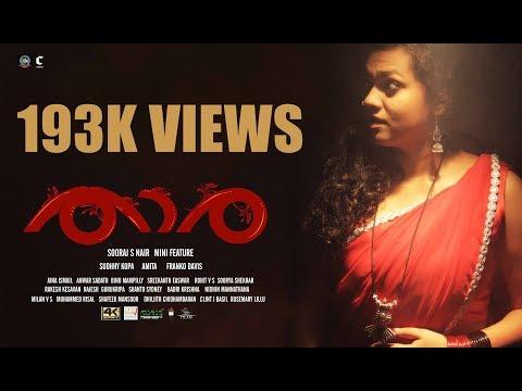 Thara (-Story Of An Actress) Malayalam Latest Short Film
