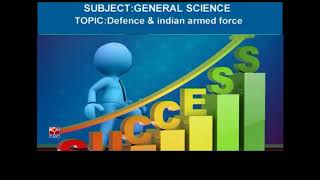 T-SAT || Panchayat Raj || General Science - Defence and Indian Armed Force || Ade. Satyanarayana