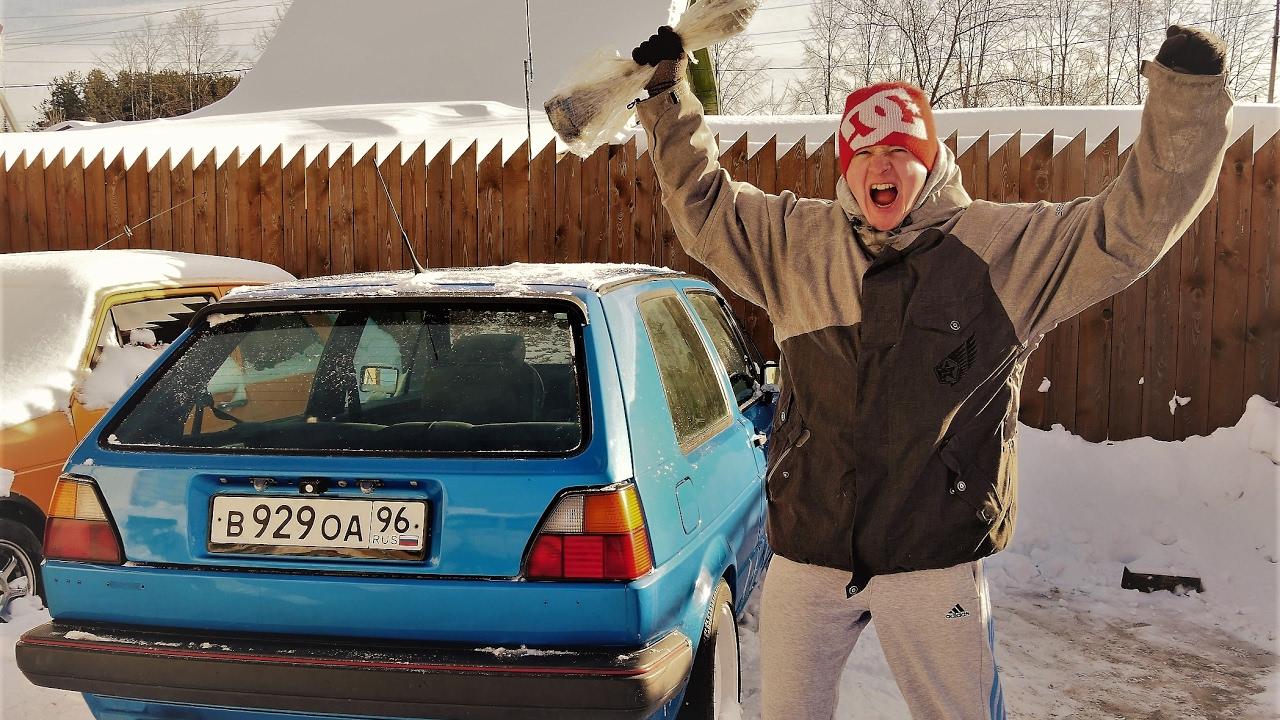 29. VW Golf GTI за 45.000! Наконец-то я нашёл привод!!!