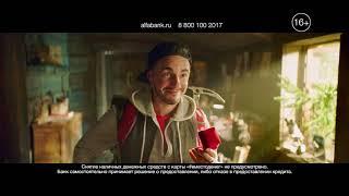 Смотреть Тимур Родригез снялся в рекламе