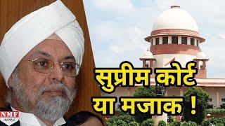 जब SC में भड़के Chief Justice J S Khehar, कहा – यह सुप्रीम कोर्ट या मजाक