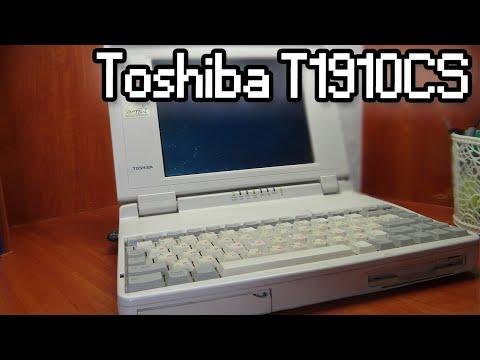 Toshiba Satellite T1910CS - смотрины [Старая Кузня]