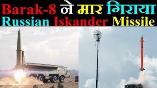 Update: MRSAM Deal, Desert Flag Exercise, Indian UGV, Barak-8 ने मार गिराया Russian Missile