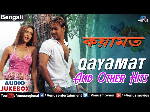 Qayamat & Other Hits | Bengali Modern Songs | Audio Jukebox | Bengali Romantic Songs 2017