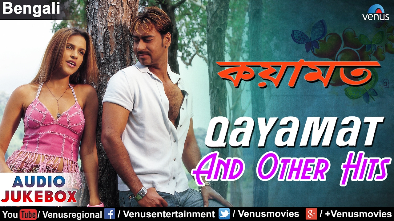 Qayamat Other Hits Bengali Modern Songs Audio Jukebox