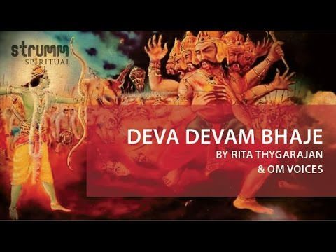 Deva Devam Bhaje(Annamacharya Kriti on Lord Venkateshwara) by Rita Thyagarajan & Om Voices